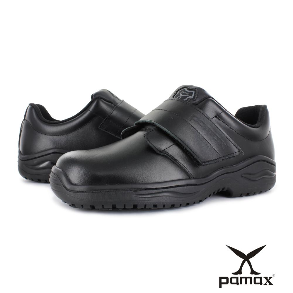 PAMAX 帕瑪斯【頂級專利氣墊止滑鞋、方便型紳士鞋】反光、廚師工作鞋