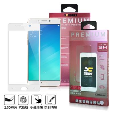 XM OPPO R9s Plus 6吋 超透滿版 2.5D 鋼化玻璃貼-白色