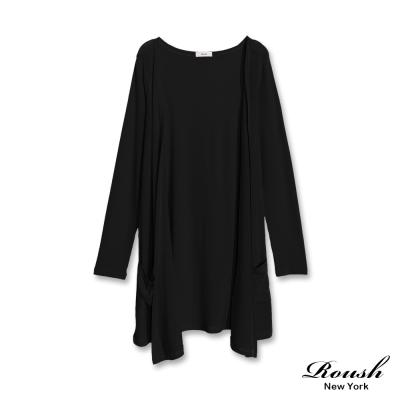 Roush 女生長版開襟式針織外套 (5色)