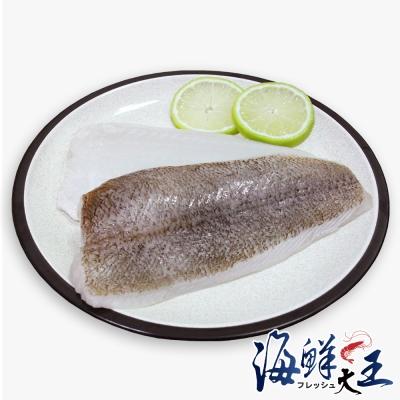 海鮮大王 阿拉斯加珍稀大比目魚*8片組(250g±10%/片)