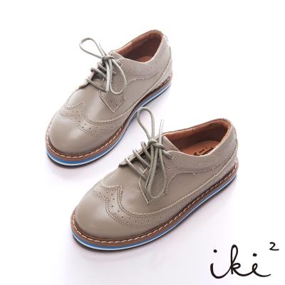 iki2童鞋-真皮雕花時尚牛津鞋-灰