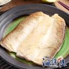 【海鮮大王】特選牛奶虱目魚肚5片組(130g±10%/片)