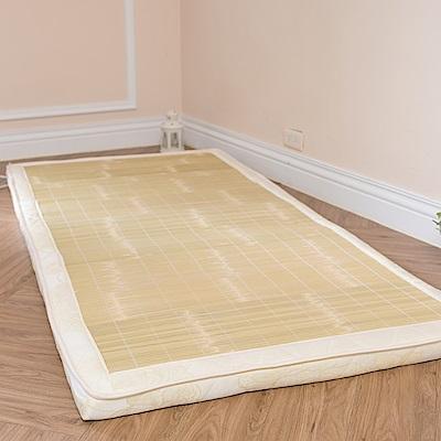 eyah宜雅 台灣製可折疊雙面裹竹蓆面三折太空記憶棉床墊-雙人加大6尺 米黃緹花