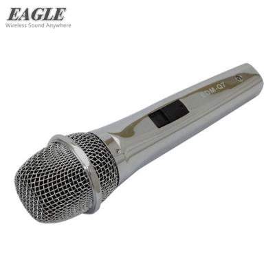 EAGLE 專業型動圈式有線麥克風 EDM-Q7