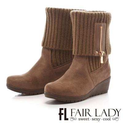 Fair Lady 2way針織拉鍊拼接毛襪靴 灰