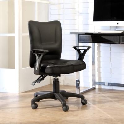 BuyJM專利座墊皮面中背辦公椅/電腦椅-免組