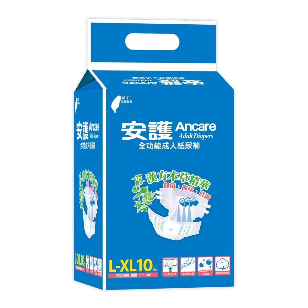 [限時降↘]安護 全功能型L-XL號 成人紙尿褲(10片x8包)/箱