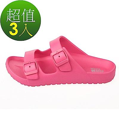 好棉嚴選台灣製EVA輕量防滑勃肯室內室外沙灘拖鞋3入