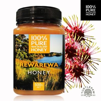 紐西蘭恩賜 瑞瓦瑞瓦蜂蜜Rewa Rewa Honey (500公克/瓶)