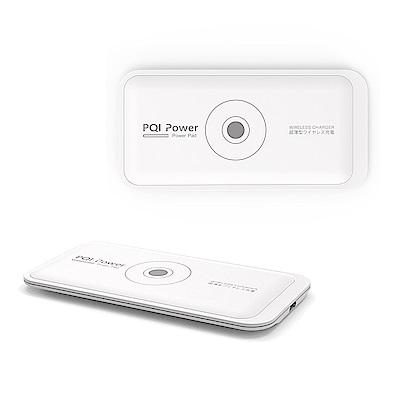 PQI i-charger Power Pad無線充電板(5W)
