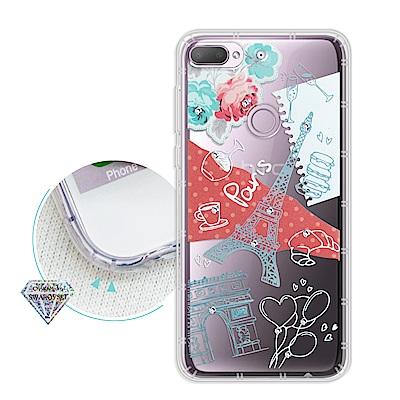 浪漫彩繪 HTC Desire 12+/12 Plus 水鑽空壓氣墊手機殼(巴黎...
