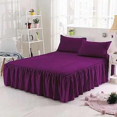 HUEI生活提案 韓系玩色三件式枕套床罩組 特大 紫