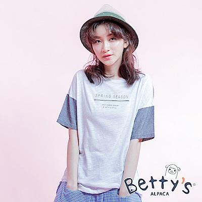 betty's貝蒂思 字母接拼袖T-shirt(白色)