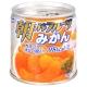 Hagoromo 朝食水果罐-蜜柑(190g) product thumbnail 1