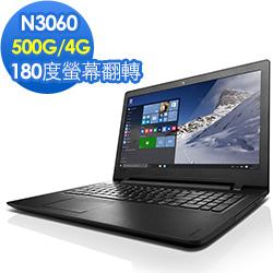 Lenovo IdeaPad Idea110 15.6 吋筆電
