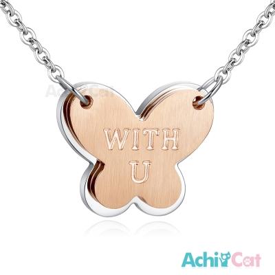 AchiCat 珠寶白鋼項鍊 幸福時刻 蝴蝶