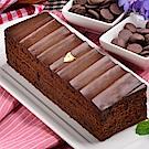 艾波索 巧克力黑金磚×1條