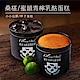 起士公爵 小小公爵杯子蛋糕(蛋奶素)(桑椹*3+青檸*3) product thumbnail 1