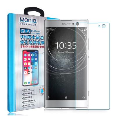 MONIA SONY Xperia XA2 日本頂級疏水疏油9H鋼化玻璃膜