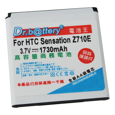 電池王 HTC Sensation Z710E 高容量鋰電池