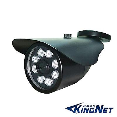 監視器攝影機 - KINGNET AHD 1080P 8顆陣列夜視防水槍型攝影機 黑色