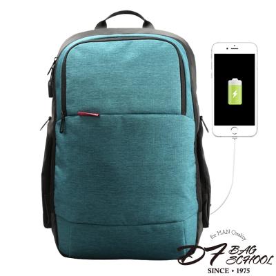 DF BAGSCHOOL - 城市酷炫USB防盜多功能後背包-共4色