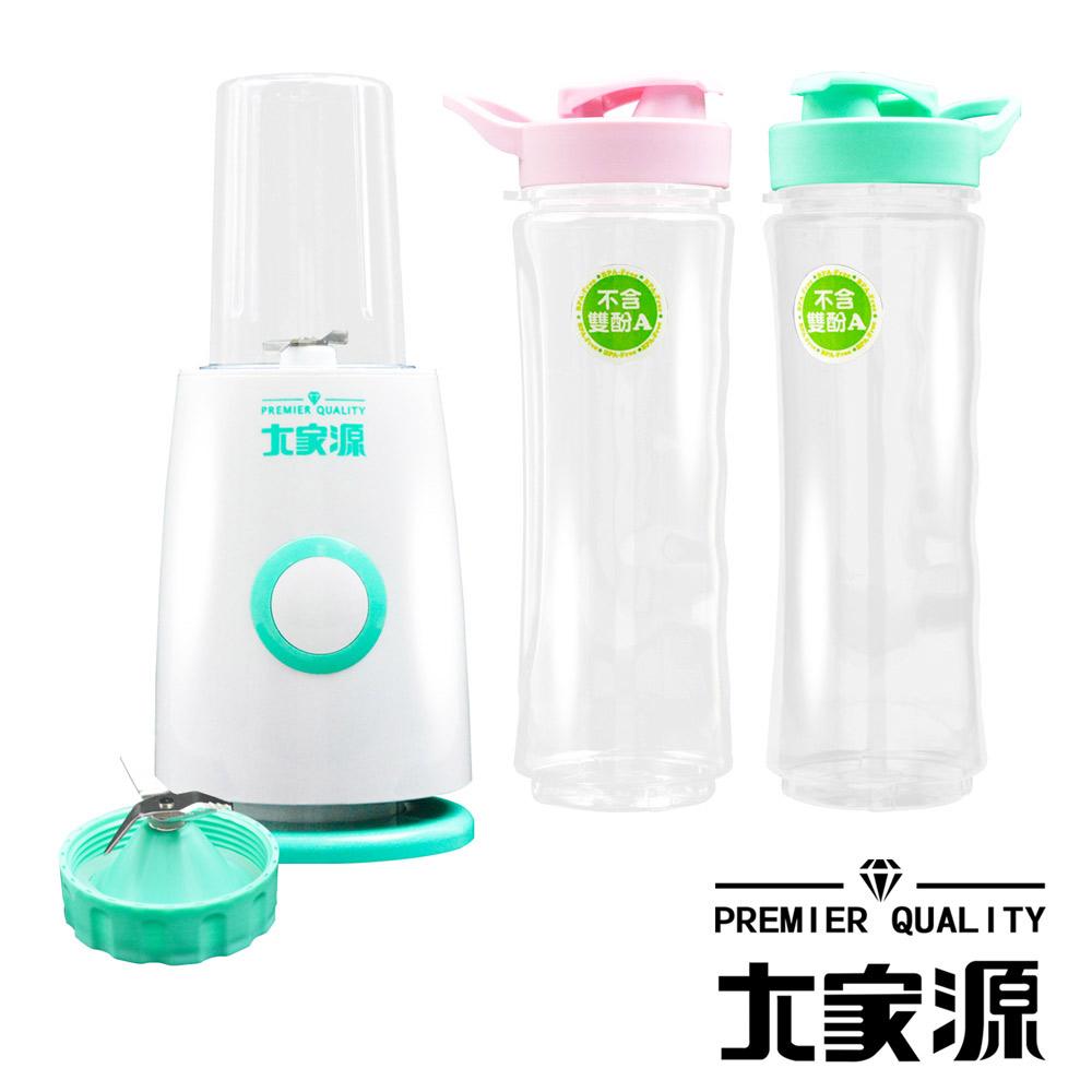 大家源隨行研磨果汁機-雙杯組TCY-6716