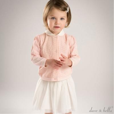 Dave Bella 粉色洞洞外套白色紗裙短裙套裝2件組