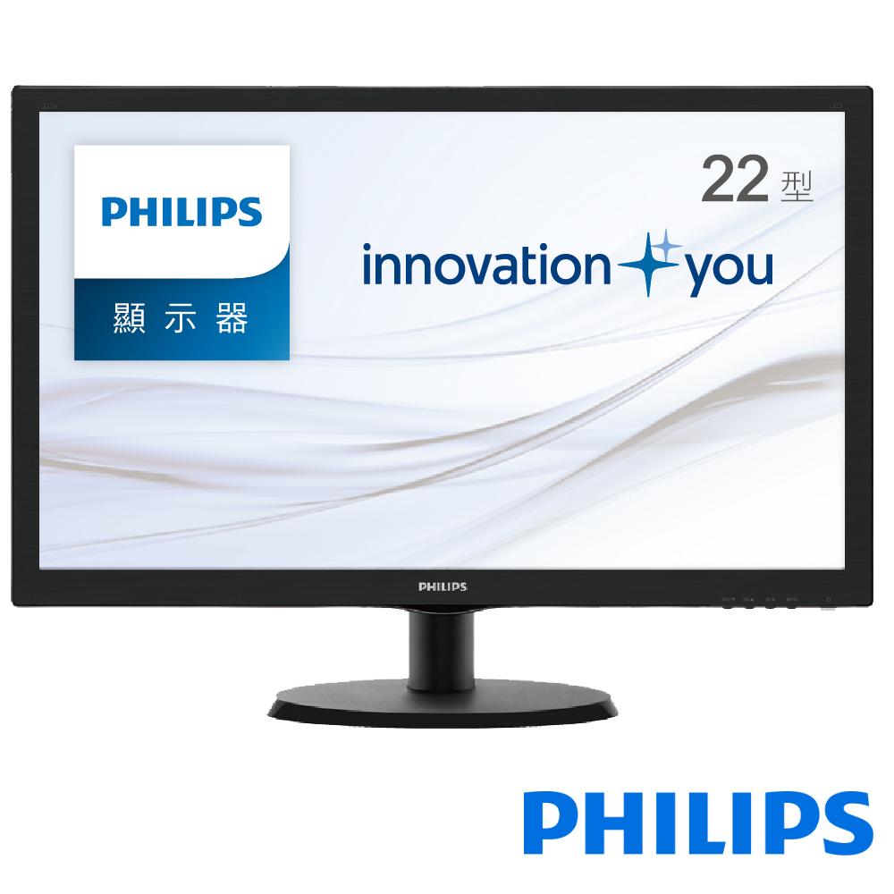 PHILIPS 223V5LSB2 22型LED寬電腦螢幕