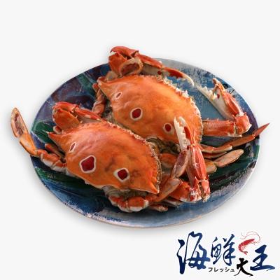 海鮮大王 精選鮮肥三點蟹 *15隻( 淨重100-150g/隻 )