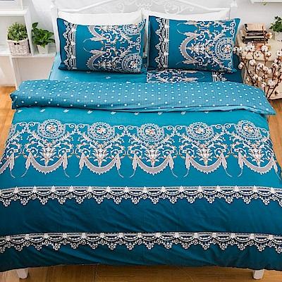 kokomos扣扣馬 鎮瀾宮大甲媽授權精梳棉205織紗新式兩用被雙人床包組 浪漫法國-藍
