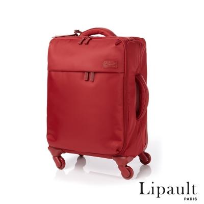 法國時尚Lipault 20吋輕量四輪行李箱(寶石紅)