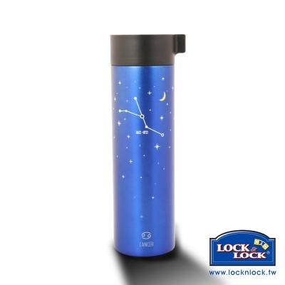樂扣樂扣 Hot&Cool系列星座不鏽鋼保溫杯-400ML(巨蟹座)