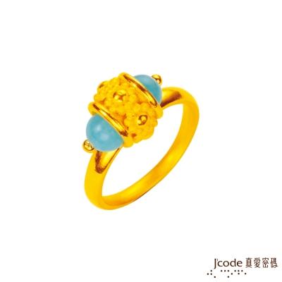 J'code真愛密碼 花彩繽紛黃金/天河石戒指