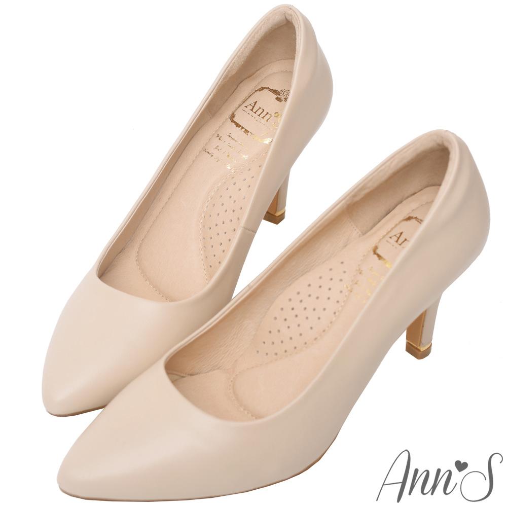 Ann'S危險迷人3D氣墊頂級羊皮尖頭高跟鞋-杏