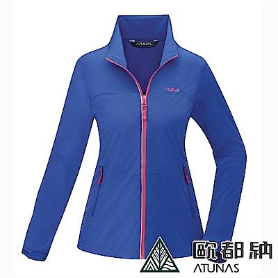 【ATUNAS 歐都納】女款休閒防曬防蚊彈性輕量外套A-G1801W藍紫