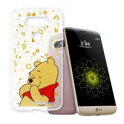 迪士尼 LG G5 / H860  大頭透明手機軟殼(摀嘴維尼)