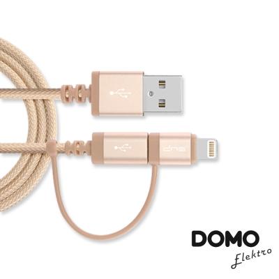 DOMO 蘋果/安卓二合一MFI認證充電線1m(土豪金)