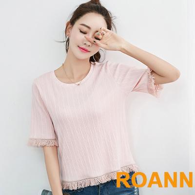 圓領豎條紋拼接流蘇短袖T恤 (共二色)-ROANN