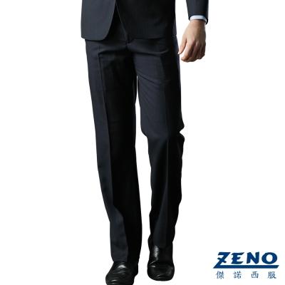 ZENO 絲光精緻毛料平口西褲‧藍光直紋32~40