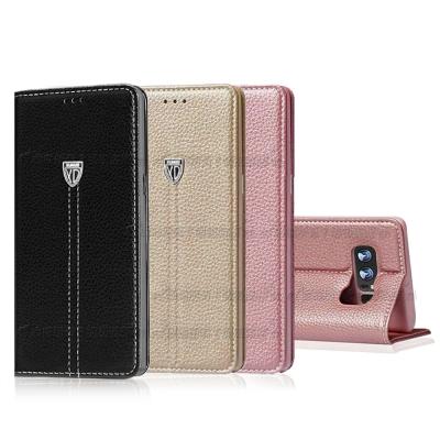 SAMSUNG Galaxy Note8 奢華皮革支架磁力皮套
