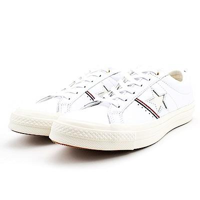 CONVERSE-男女休閒鞋159694C-白