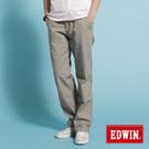 【EDWIN】巧奪玩色 KHAKI純棉休閒長褲-男款(灰褐)