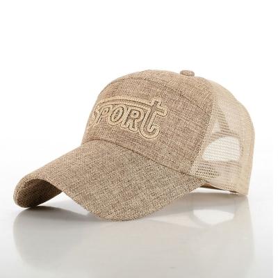 幸福揚邑 防曬透氣速乾夏季時尚百搭戶外運動亞麻網帽遮陽帽棒球帽-深米色