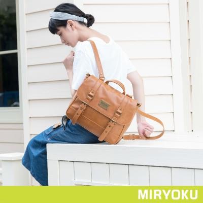MIRYOKU-簡約個性系列-學院風2WAY後背包