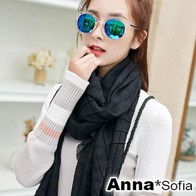 【2件450】AnnaSofia 清新立體方摺 拷克邊圍巾披肩(酷黑系)