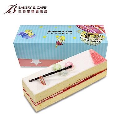 【巴特里】獨家經典鮮奶草莓蛋糕