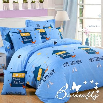 BUTTERFLY- 柔絲絨 雙人加大薄床包枕套組 [甜蜜小屋]
