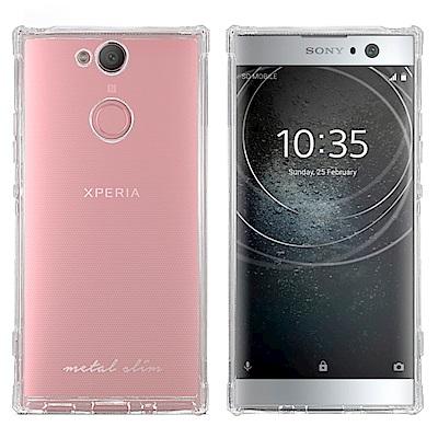 Metal-Slim Sony Xperia XA2 強化防摔抗震空壓手機殼