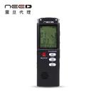 NEED尼德 8G學習型數位錄音筆(AX-710-BK)